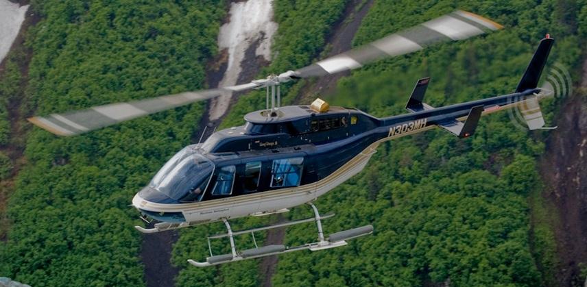 Bell-chopper 2